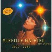 mireille mathieu - das beste aus den jahren 77-87 - cd