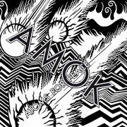 atoms for peace - amok - cd