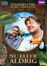 nu eller aldrig - bbc - DVD