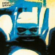 peter gabriel - peter gabriel 4 - security - Vinyl / LP