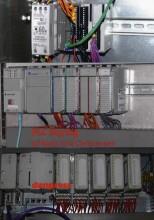 plc-styring - bog
