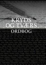 politikens kryds og tværs ordbog - bog