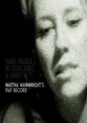 martha wainwright - sans fusils, ni souliers, à paris - limited edition  - Cd+dvd