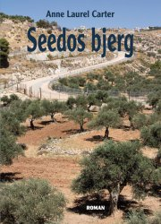 seedos bjerg - bog