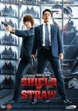 shield of straw - DVD