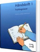 skrivevejen 1, håndskrift - bog