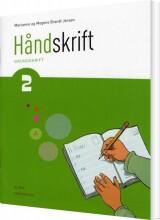 skrivevejen 2, håndskrift - bog
