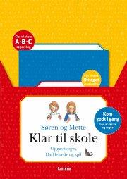 søren og mette: klar til skole-startpakke - bog