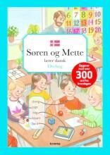 søren og mette lærer dansk - øvehæfte - bog