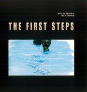 the first steps - bog