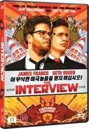the interview - DVD