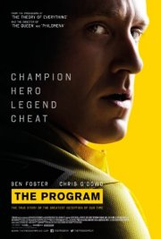 the program - Blu-Ray