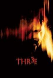 thr3e - DVD