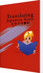 translating japanese texts - bog