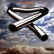 mike oldfield - tubular bells - Vinyl / LP