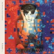 paul mccartney - tug of war - Vinyl / LP