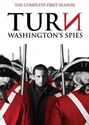 turn - sæson 1 - DVD