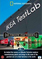 ultimate factories vol. 1 - DVD
