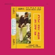 hailu mergia and dahlak band - wede harer guzo - Vinyl / LP