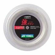yonex bg-65 badmintonstreng - 0,7 mm - titanium - Sportsudstyr
