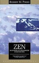 zen og kunsten at vedligeholde en motorcykel - bog
