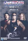 american chopper 6 - DVD