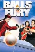 balls of fury - DVD