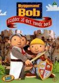 byggemand bob 16 - ridder af det runde bord - DVD