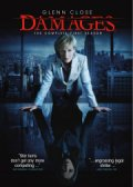 damages - sæson 1 - DVD