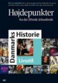 danmarks historie - livsstil - DVD