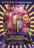 den magiske legetøjsbutik - DVD