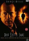 den sjette sans / the sixth sense - DVD