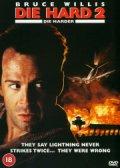 die hard 2 - DVD