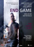 end game - DVD