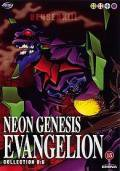 evangelion - collection 0:6 - DVD