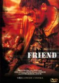 friend - DVD