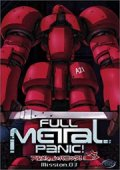 full metal panic - mission 03 - DVD