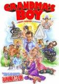 grandma's boy - DVD