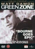 green zone - DVD