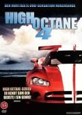 high octane 4 - DVD
