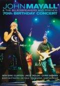 john mayall and friends - DVD