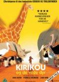 kirikou og de vilde dyr - DVD