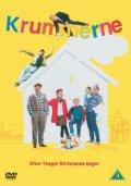 krummerne 1 - DVD