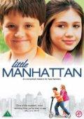 little manhattan - DVD