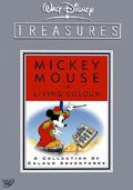 mickey mouse in living colors - disney - DVD