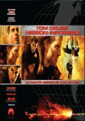 mission impossible - trilogy - DVD