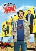 my name is earl - sæson 4 - DVD