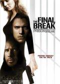 prison break - the final break - DVD