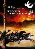seven swords / chat gim - DVD
