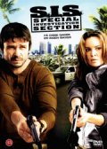 s.i.s: special investigation section - DVD